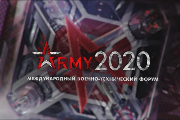 00000-forum-armiya-20201146CB4F-06D5-2BD9-8034-52F0D002E995.jpg