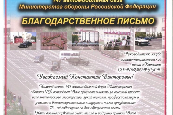 pismo-147-avtobaza-min-ob-rf-ot-12-08-2019g179EF0A1-9BDA-7C1F-FD75-E88BB31B31AE.jpg